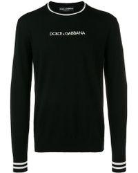 Dolce & Gabbana - Contrast Logo Jumper - Lyst
