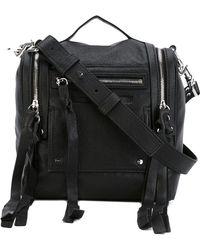 McQ - Loveless Convertible Box Bag - Lyst