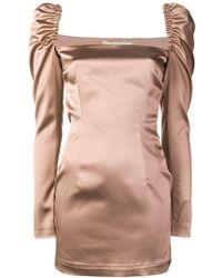 Amen - Juliet Sleeves Dress - Lyst