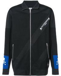 Mastermind Japan - Diagonal Stripes Sports Jacket - Lyst