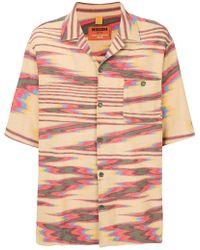 Missoni - Shortsleeved Button Shirt - Lyst