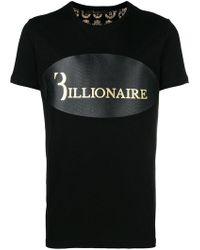 Billionaire - Python Logo T-shirt - Lyst