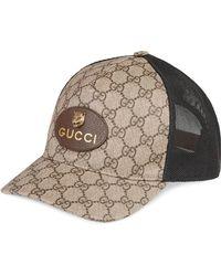 Gucci - GG Supreme Baseball Hat - Lyst