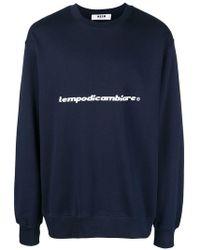 MSGM - Loose long-sleeved sweatshirt - Lyst