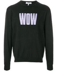 MSGM | Wow Sweater | Lyst