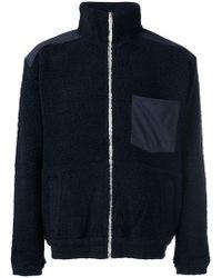 Nanamica - Shearling Jacket - Lyst
