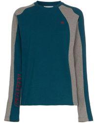 GmbH - X Browns Europa High Neck Ribbed T-shirt - Lyst