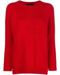 Simone Rocha Patchwork knit sweater