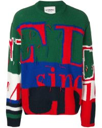 Iceberg - Colour Blocked Knitted Jumper - Lyst