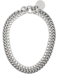 DIESEL - Double Chain Design Nacklace - Lyst