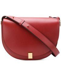 Victoria Beckham - Half-moon Box Bag - Lyst