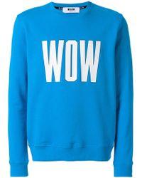 MSGM - Printed Sweatshirt - Lyst