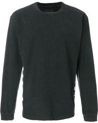 RTA - Striped Detail Sweatshirt - Lyst