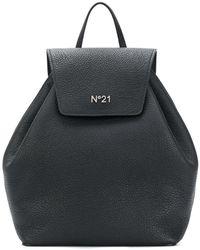 N°21 - Pebbled Drawstring Backpack - Lyst