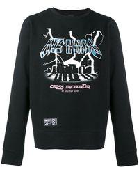 KTZ - Thunder Sweatshirt - Lyst