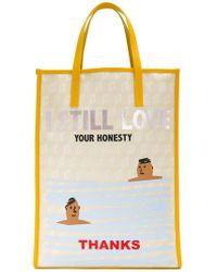 Corto Moltedo - Borsa Shopper 'i Still Love Your Honesty' - Lyst