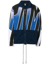 Pam - Colour-block Zipped Jacket - Lyst