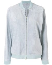 Salvatore Santoro - Zipped Jacket - Lyst