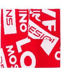 Love Moschino - Logo Scarf - Lyst