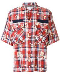 Sacai - Paint Splatter Shirt - Lyst