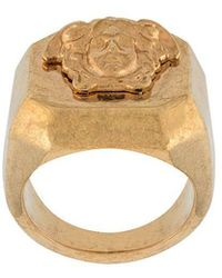 Versace - Geometric Medusa Ring - Lyst