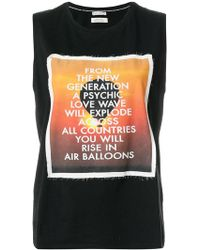 Each x Other - From The New Generation Tank Top - Lyst