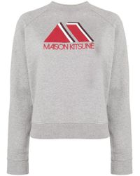Maison Kitsuné - Logo Sweatshirt - Lyst