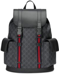 Gucci - Soft GG Supreme Backpack - Lyst