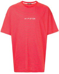 Guild Prime - Striped Hipster T-shirt - Lyst