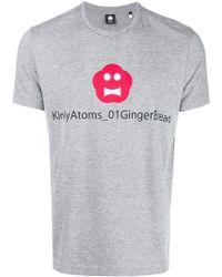 Aspesi - Kinky Atoms T-shirt - Lyst