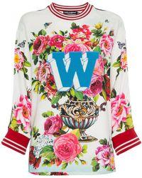 Dolce & Gabbana - Peonie Print Sports Top - Lyst
