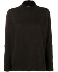 Hope - High Neck Knit Sweater - Lyst
