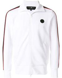 Hydrogen - Side Stripe Sport Jacket - Lyst
