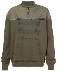 Mostly Heard Rarely Seen - Panelled Sweatshirt - Lyst