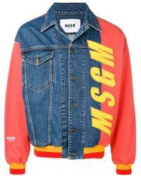 MSGM - Jacket Men - Lyst