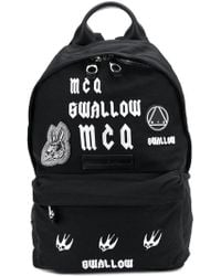 McQ - Graphic Print Backpack - Lyst