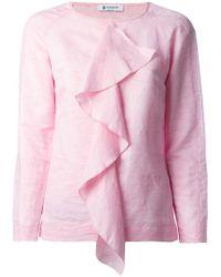 Dondup - - 'niniel' Ruffled Blouse - Women - Cotton/linen/flax - 40 - Lyst