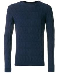 Giorgio Armani - Perfectly Fitted Jumper - Lyst