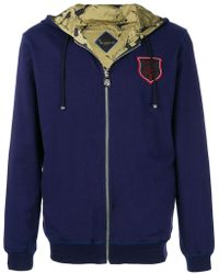 Billionaire - Chest Patch Zipped Hoodie - Lyst
