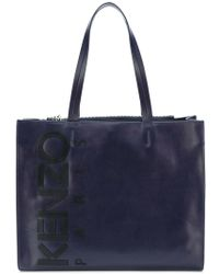 KENZO - Tiger Tote - Lyst
