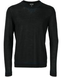 Giorgio Armani - Round Neck Sweatshirt - Lyst