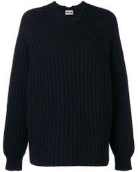 Hache - Knit Sweater - Lyst
