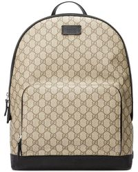 2fc950de2 Gucci Gg Supreme Mystic Cat Backpack in Brown - Lyst