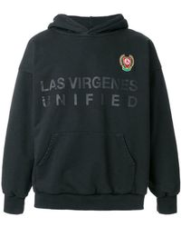 Yeezy - Hooded Crest Logo Sweater - Lyst
