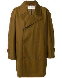 YMC - Oversized Double Breasted Coat - Lyst