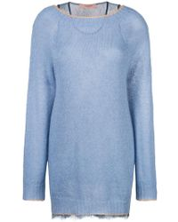 Twin Set - Lace Panel Oversized Jumper - Lyst