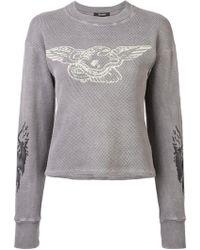 Yeezy - Loose Fitted Sweatshirt - Lyst