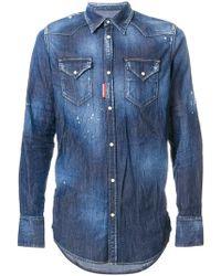 DSquared² - 'Western' Hemd mit Druckknöpfen - Lyst