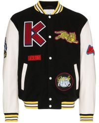 KENZO - Collegejacke mit Patches - Lyst