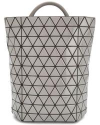 Bao Bao Issey Miyake - Geometric Backpack - Lyst